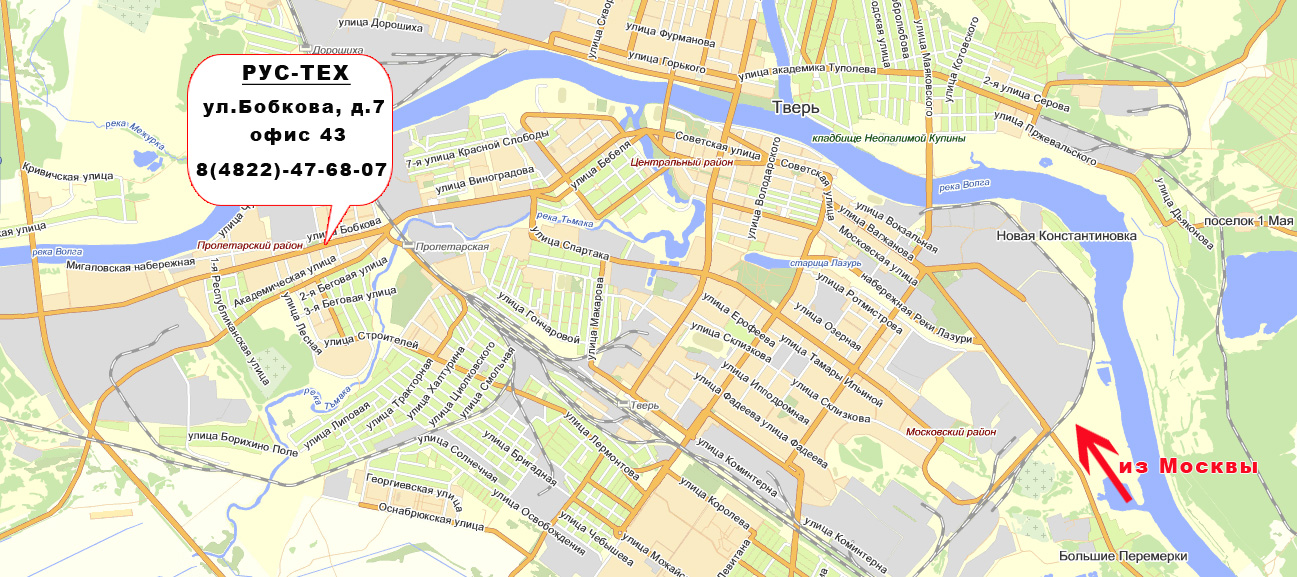 Адрес: 170023, г.Тверь, ул.Бобкова, д.7, офис 43.  По любому вопросу пишите нам на.  Cхема проезда.